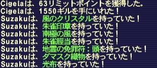 2005_10_24_23_56_48-1.JPG