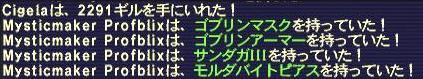2005_11_03_14_50_57-1.JPG