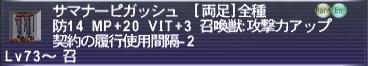 2005_11_20_00_22_49-1.JPG